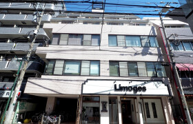 Office - Commercial Property in Yamato-shi
