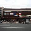 7DK House to Buy in Kyoto-shi Ukyo-ku Shopping Mall