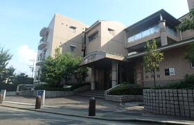 大田区東馬込-2SLDK公寓大厦