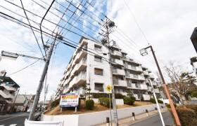 4LDK Mansion in Issha - Nagoya-shi Meito-ku