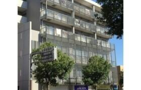 2SLDK Mansion in Chigasakichuo - Yokohama-shi Tsuzuki-ku