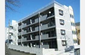 1LDK Apartment in Aobadai - Yokohama-shi Aoba-ku