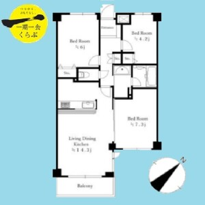 3LDK {building type} in Asahigaoka - Nerima-ku Floorplan