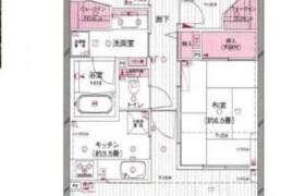 3LDK {building type} in Oyata - Adachi-ku