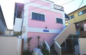 1DK Apartment in Fujimidai - Nerima-ku