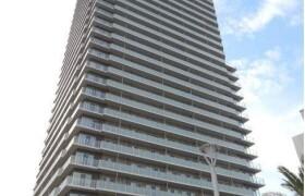 2LDK Apartment in Higashikawasakicho - Kobe-shi Chuo-ku