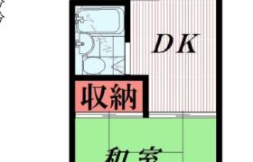1DK Town house in Sugamo - Toshima-ku