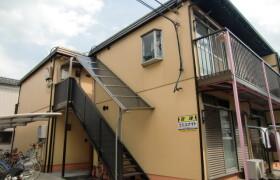 1LDK Apartment in Asada - Kawasaki-shi Kawasaki-ku