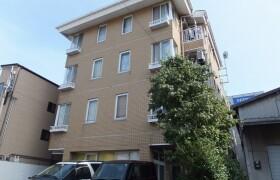 2DK Mansion in Ukima - Kita-ku