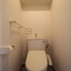 在川崎市高津區內租賃3LDK 公寓大廈 的房產 廁所