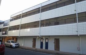 1DK Apartment in Saginuma - Kawasaki-shi Miyamae-ku