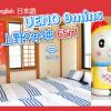 2LDK House to Rent in Kita-ku Interior