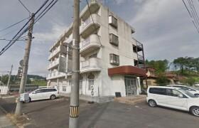 Whole Building Apartment in Matsukawamachi asakawa - Fukushima-shi