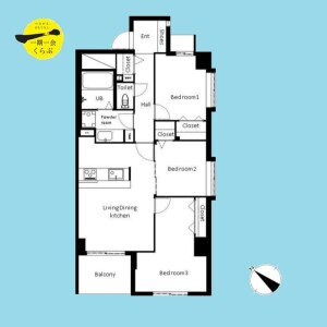 3LDK {building type} in Yayoicho - Itabashi-ku Floorplan