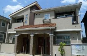 稻城市矢野口-1LDK公寓