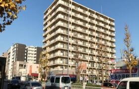 2LDK Apartment in Imaikeminami - Nagoya-shi Chikusa-ku