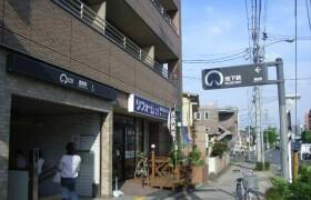 1K Apartment in Sakuradai - Nagoya-shi Minami-ku