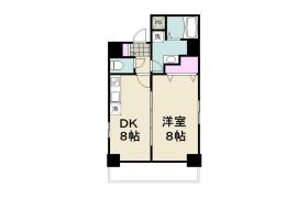 中央區湊-1DK公寓大廈
