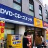 4LDK Apartment to Rent in Nerima-ku Video Rental