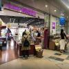 1R Apartment to Rent in Shibuya-ku Supermarket