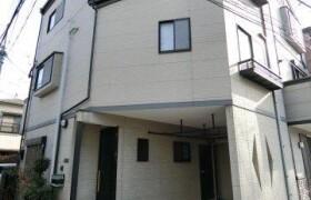 4LDK House in Hatagaya - Shibuya-ku