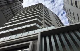 1LDK Apartment in Ohashi - Meguro-ku
