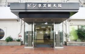 1R Apartment in Nishiawaji - Osaka-shi Higashiyodogawa-ku
