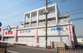 川崎市宮前區馬絹-2DK公寓