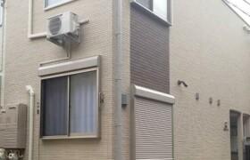 1K 아파트 in Sakuradai - Nerima-ku