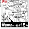 3LDK Apartment to Buy in Edogawa-ku Access Map