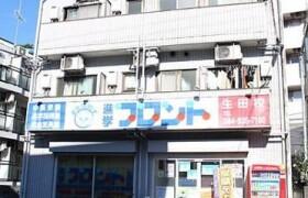 Whole Building {building type} in Mita - Kawasaki-shi Tama-ku