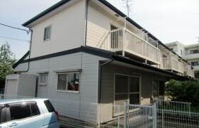 川崎市宮前區神木本町-2LDK公寓