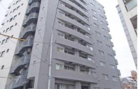 1LDK Mansion in Toranomon - Minato-ku