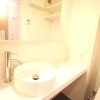 Whole Building Apartment to Buy in Nerima-ku Washroom