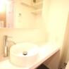 Whole Building Apartment to Buy in Nerima-ku Washroom