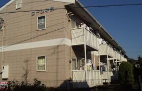 3DK Apartment in Nakatsu - Aiko-gun Aikawa-machi