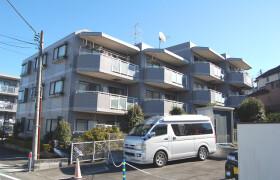 横浜市旭区二俣川-3LDK公寓大厦