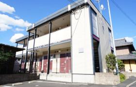 1K Apartment in Yukinaga - Maizuru-shi
