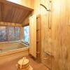 3LDK House to Rent in Kyoto-shi Sakyo-ku Bathroom