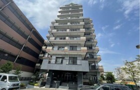 3LDK Mansion in Sakado - Kawasaki-shi Takatsu-ku
