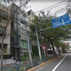 Whole Building Apartment to Buy in Nakano-ku Interior