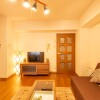 2LDK Apartment to Rent in Yokohama-shi Kanagawa-ku Living Room