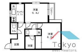 2DK Mansion in Hommachi - Shibuya-ku