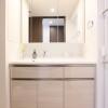 2LDK Apartment to Buy in Mino-shi Washroom