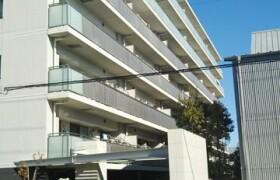 2LDK Apartment in Saedocho - Yokohama-shi Tsuzuki-ku