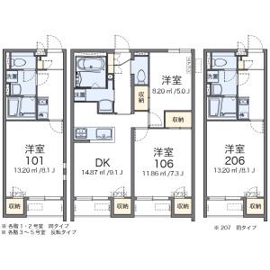 座間市西栗原-1K公寓 楼层布局