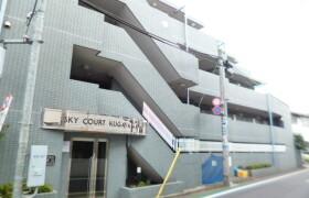 1R Mansion in Kugayama - Suginami-ku
