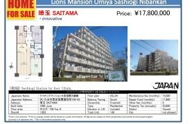 2SLDK Apartment in Sashiogiryobessho - Saitama-shi Nishi-ku