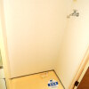 1K Apartment to Rent in Yokohama-shi Kanagawa-ku Washroom