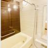 2LDK Apartment to Rent in Arakawa-ku Bathroom